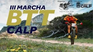 III Marcha BTT Calp – 18.Noviembre 2018, Mario Schumacher Blog